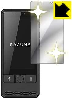 画面が消えると鏡に早変わり ミラータイプ 液晶保護フィルム Mirror Shield KAZUNA eTalk5 日本製