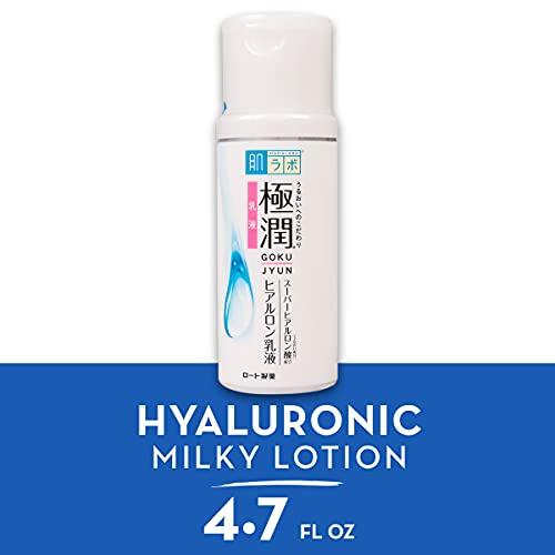 肌ラボ極潤ヒアルロン酸乳液ヒアルロン酸3種配合140mL