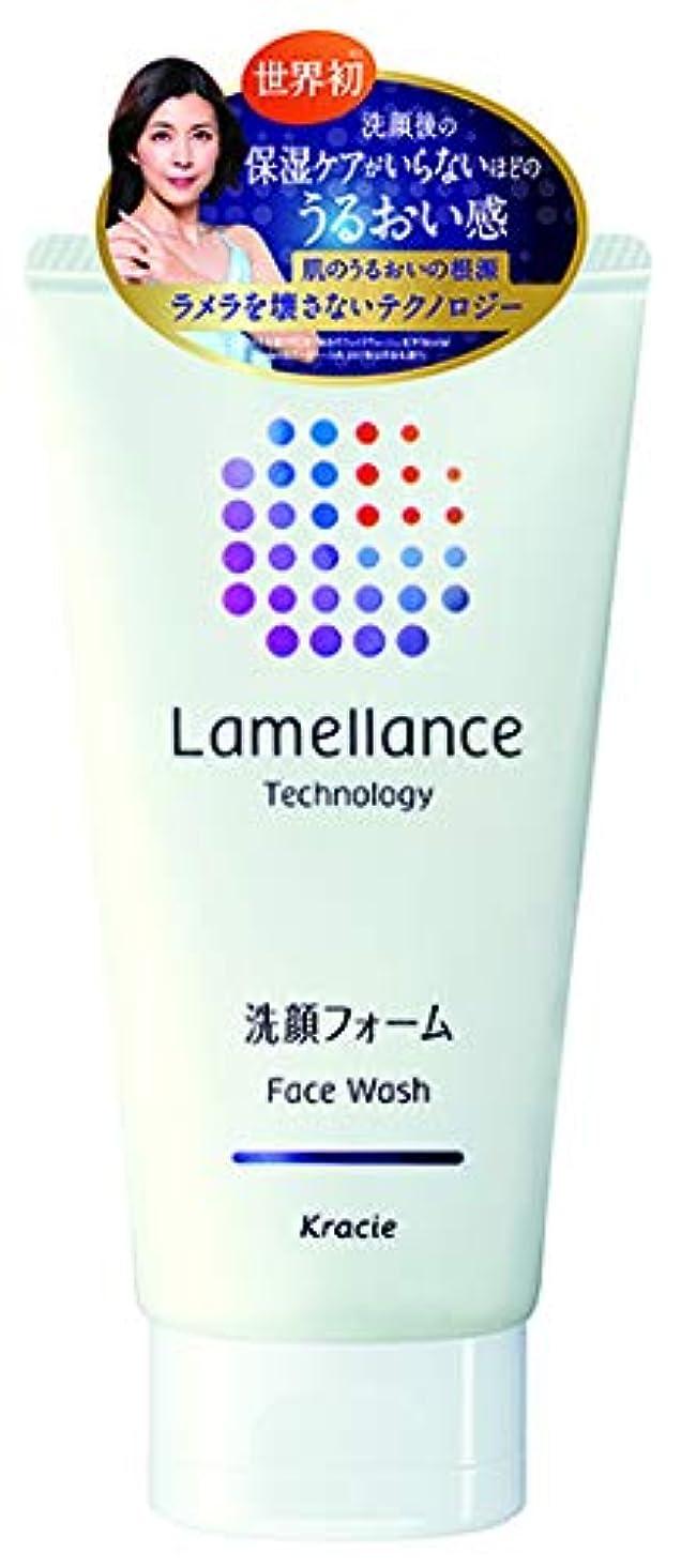 精査する等しい男らしさラメランス フェイスウォッシュ110g(透明感のあるホワイトフローラルの香り) 角質層のラメラを壊さずに洗えるフェイスウオッシュ