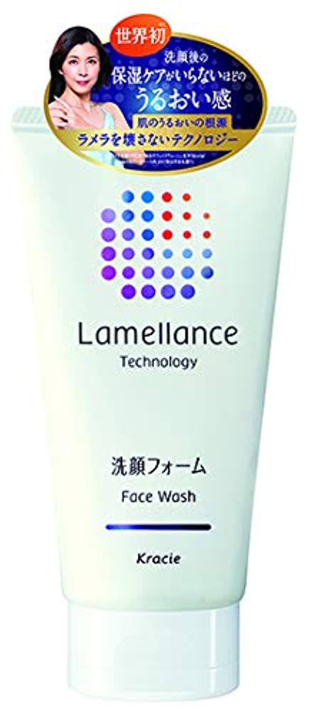 ホームレス拡散する非難ラメランス フェイスウォッシュ110g(透明感のあるホワイトフローラルの香り) 角質層のラメラを壊さずに洗えるフェイスウオッシュ