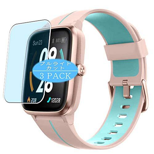 Vaxson Protector de pantalla anti luz azul, compatible con Ulefone Watch GPS Smart Watch Smartwatch, protector de película de bloqueo de luz azul [no vidrio templado]