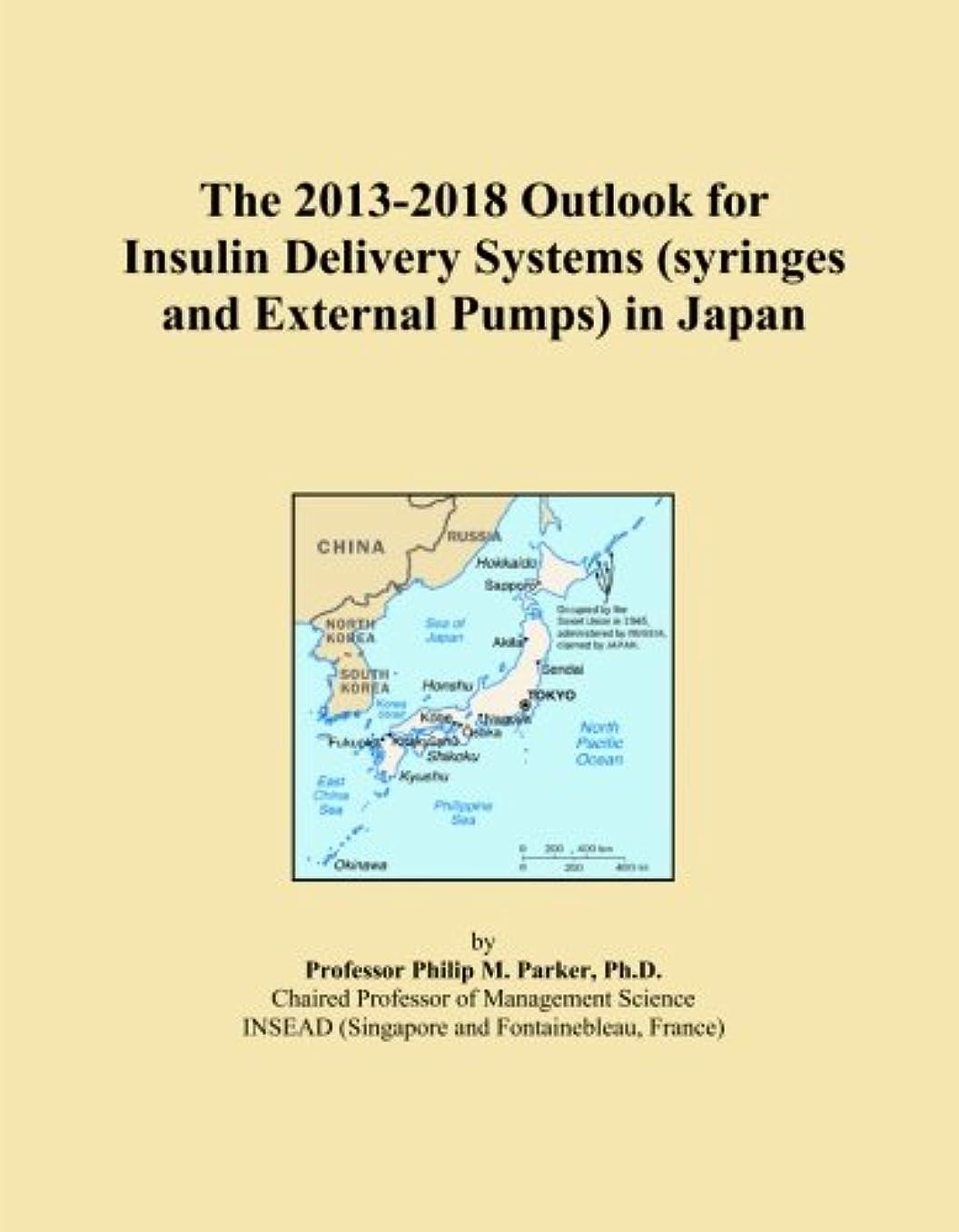多様なお互いまたねThe 2013-2018 Outlook for Insulin Delivery Systems (syringes and External Pumps) in Japan