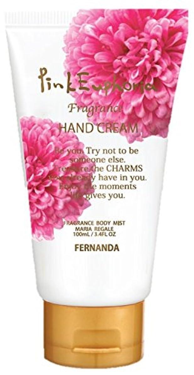 性的目を覚ますスチュワードFERNANDA(フェルナンダ) Hand Cream Pink Euphoria 冬限定ホワイトシリーズ (ハンドクリーム ピンクエウフォリア)