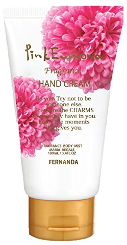 窓を洗う行き当たりばったりつばFERNANDA(フェルナンダ) Hand Cream Pink Euphoria 冬限定ホワイトシリーズ (ハンドクリーム ピンクエウフォリア)