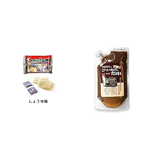 [2点セット] 飛騨高山ラーメン[生麺・スープ付 (しょうゆ味)]・妻籠宿 やまぎり食堂 ごへい餅のたれ(250g)