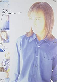 結城比呂 HIRO YUKI 優希比呂 B2ポスター 2H14015