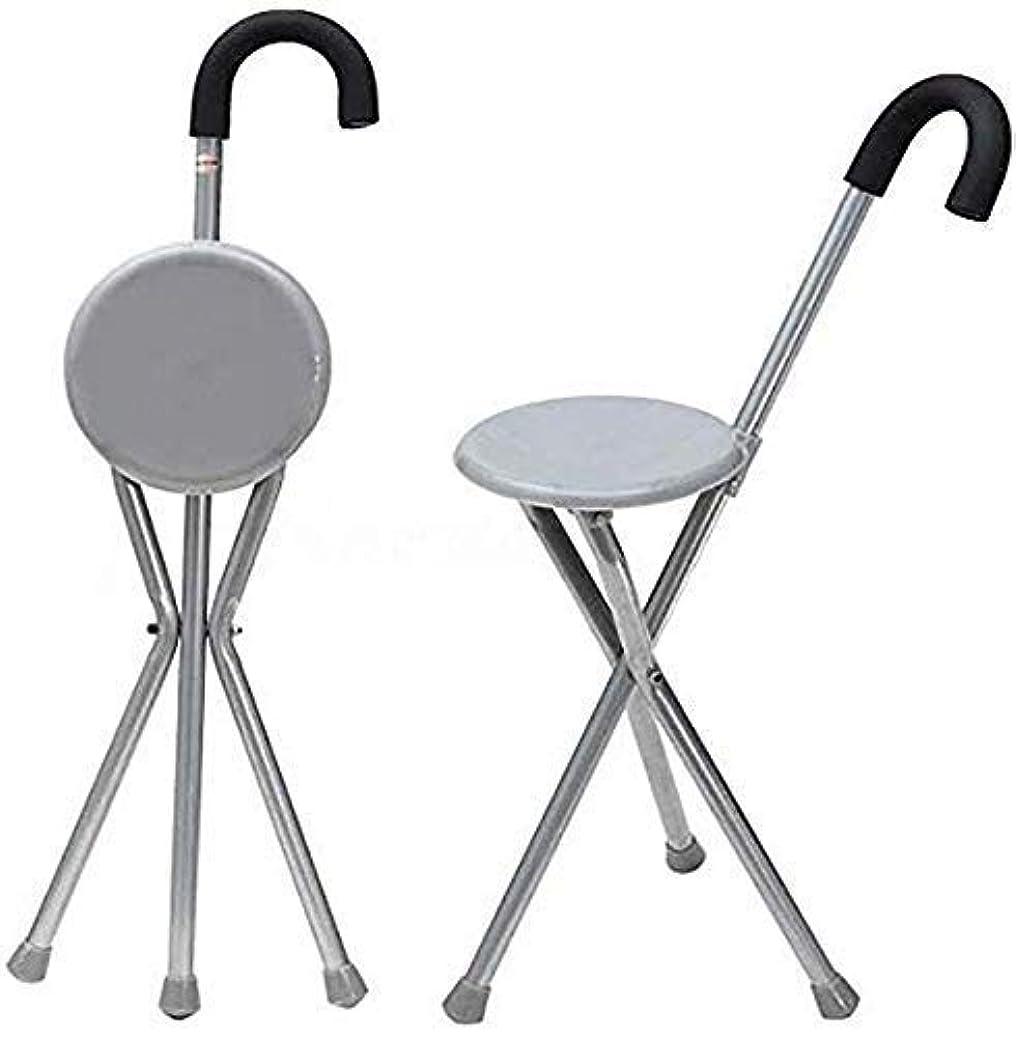 リハーサル魚ドメイン調整可能な松葉杖、折りたたみ式シート杖ステッキ&椅子のシート高さ調整可能な三脚