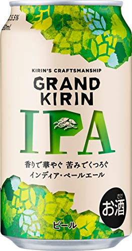 KIRIN(キリン)『グランドキリンIPA』