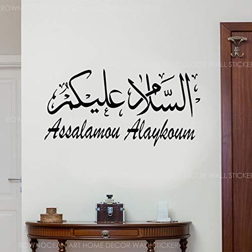 Caligrafía árabe musulmana islámica Calcomanías de pared...
