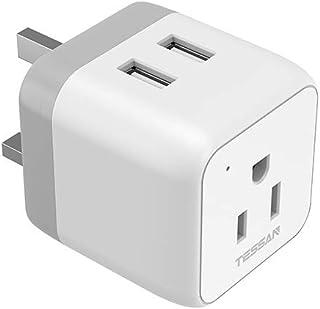 UK Ireland Hong Kong Travel Adapter Plug, TESSAN UK Power Adapter with 2 USB Charging Ports, USA to UK British England Scotland London Irish Outlet Adaptor- Safe Grounded Type G