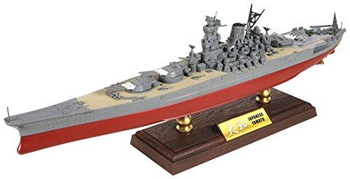 Forces of Valor Nachbau eines Schlachtschiffes der Yamato-Klasse, 1:700,UN861004, IJN, Einsatz Kikusui Ichigo 1945