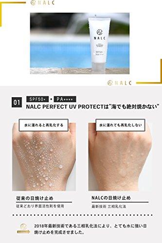 NALC日焼け止めウォータープルーフ(新技術で水/汗に強い)パーフェクトウォータープルーフ日焼け止めジェル(顔&からだ用)SPF50+PA++++60g(ノビが良くベタつかない化粧下地にも)日焼け止めクリーム海子供家族