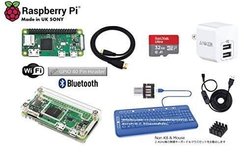 Raspberry Pi Zero WH スターターセット (ANKER超小型電源、SanDisk MicroSD 高速型 32GB、USBスイッチケーブル付き)