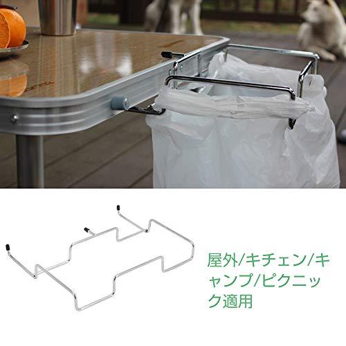 ゴミ袋ホルダーゴミ袋ラックゴミ箱さび止め固定の作用ほとんどのテーブルにぴったり軽量頑丈