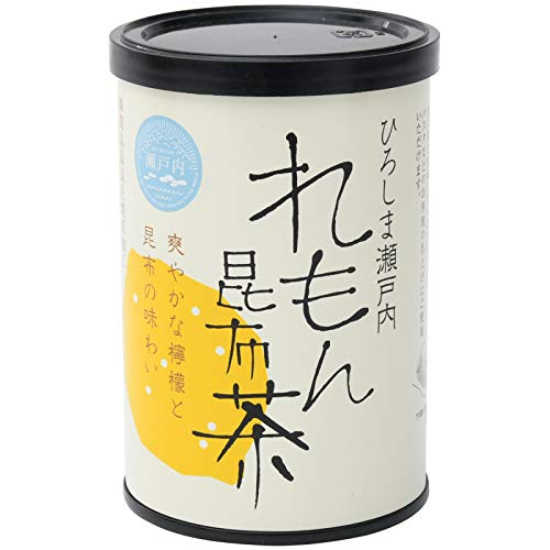 日東食品工業『ひろしま瀬戸内れもん昆布茶』