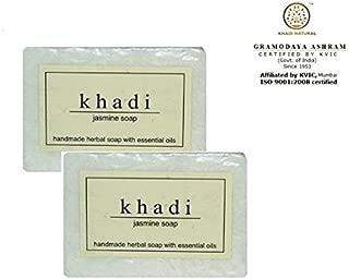Khadi Jasmine Soap - 250g