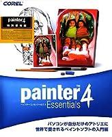 Corel Painter Essentials 4 特別優待版