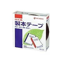 ニチバン 製本テープ 黒 25mm×10m BK-256/51325541