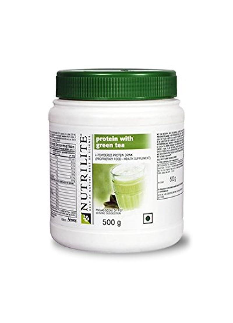 手首マウスピースアデレードNutrilite Protein Powder Withグリーンティー( 500ミリグラム)