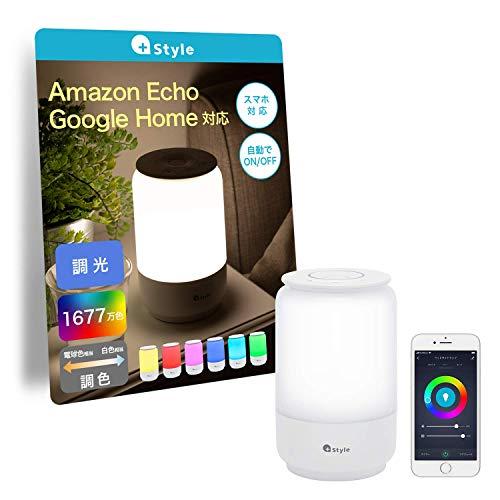 【+Style ORIGINAL】スマートLED ベッドサイドランプ (調光・RGB調色) Amazon Alexa/Google Home 対応 タイマー 日本メーカー製 アプリ連携 目に優しい 無段階 調光 調色 寝室 読書 おしゃれ 間接照明 ナイトライト ベッドサイドライト スマート照明 プラススタイル
