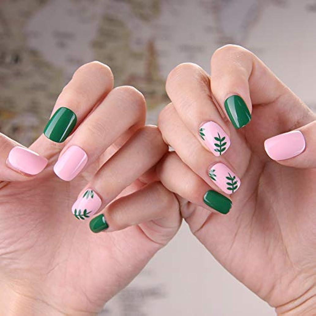 多様体はぁ誤って可愛い優雅ネイル 女性気質 手作りネイルチップ 24枚入 簡単に爪を取り除くことができます フレンチネイルチップ 二次会ネイルチップ 結婚式ネイルチップ (粉と緑 グリーン)