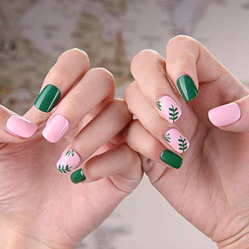 日曜日優雅な自由可愛い優雅ネイル 女性気質 手作りネイルチップ 24枚入 簡単に爪を取り除くことができます フレンチネイルチップ 二次会ネイルチップ 結婚式ネイルチップ (粉と緑 グリーン)