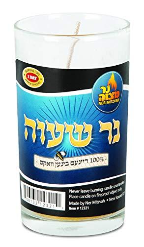 Ner Mitzvah Candela in cera d'api Yartzeit 1 giorno – 24 ore Kosher Yahrtzeit Memorial e Yom Kippur candela in barattolo di vetro