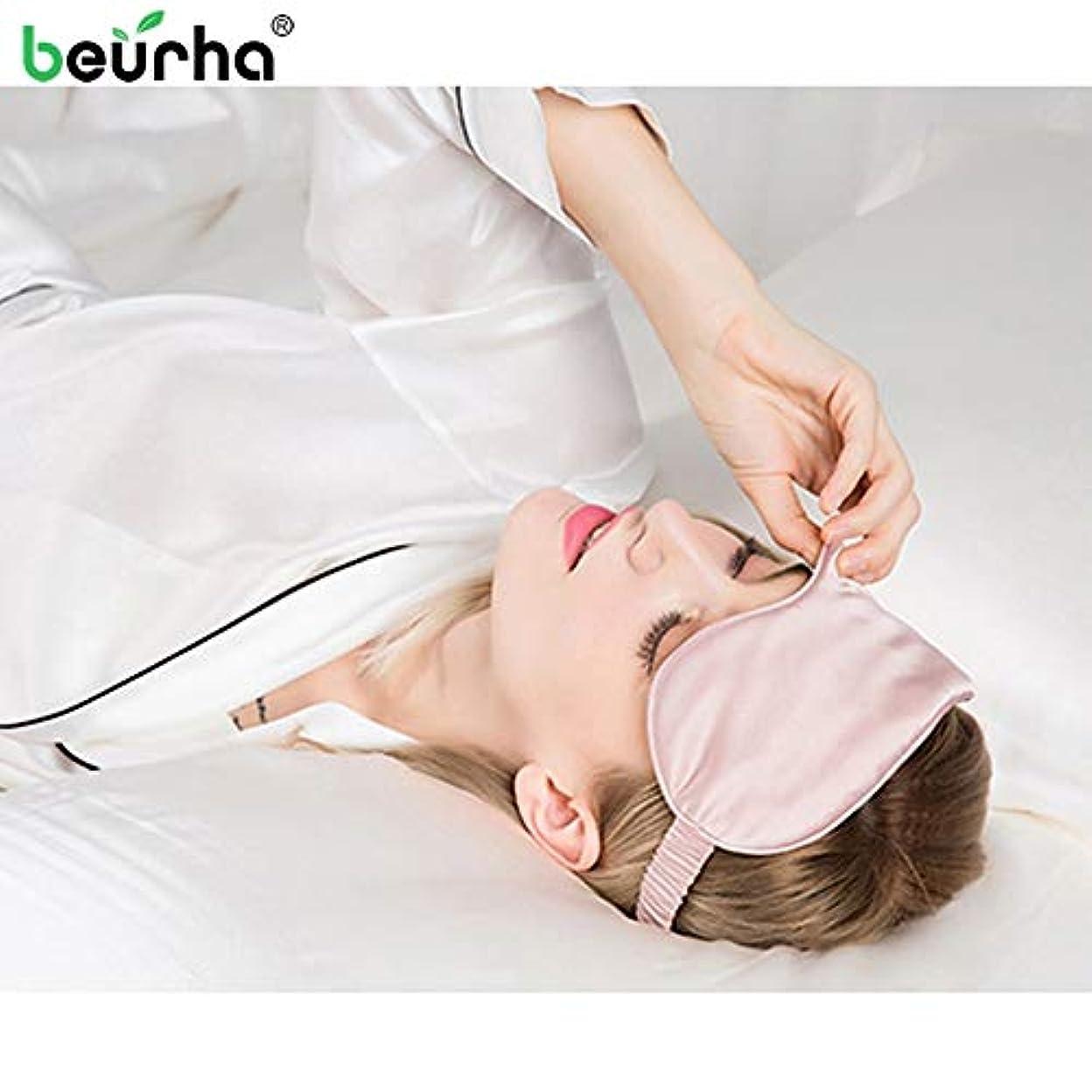 NOTE 滑らかな模造シルクの睡眠マスクしなやかなアイシェードポータブル旅行アイパッチ通気性の残り目隠しアイカバーナイトスリーピングマスク