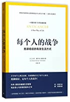 Anticancer: A New Way of Life (Chinese Edition)