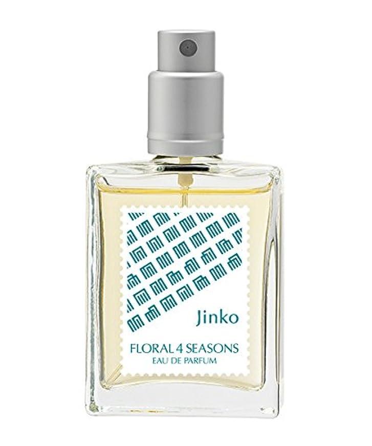 誰もモルヒネ祖父母を訪問武蔵野ワークスの香水「沈香(ジンコウ」(EDP/25mL)