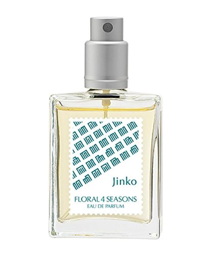 インレイ寂しいめったに武蔵野ワークスの香水「沈香(ジンコウ」(EDP/25mL)