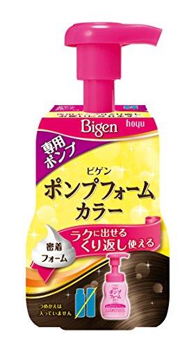 ホーユー ビゲン ポンプフォームカラー専用容器 1個 [2004]