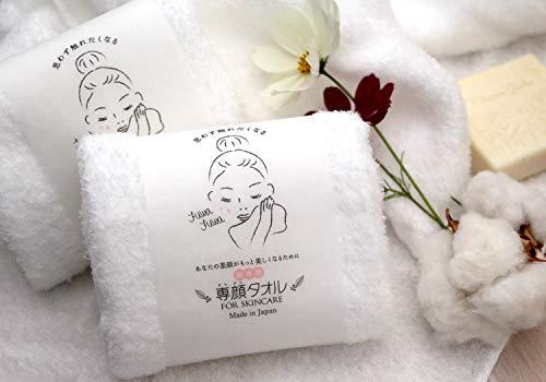 約33x60cmふんわりやわらか肌への負担が少ない吸水性日本製