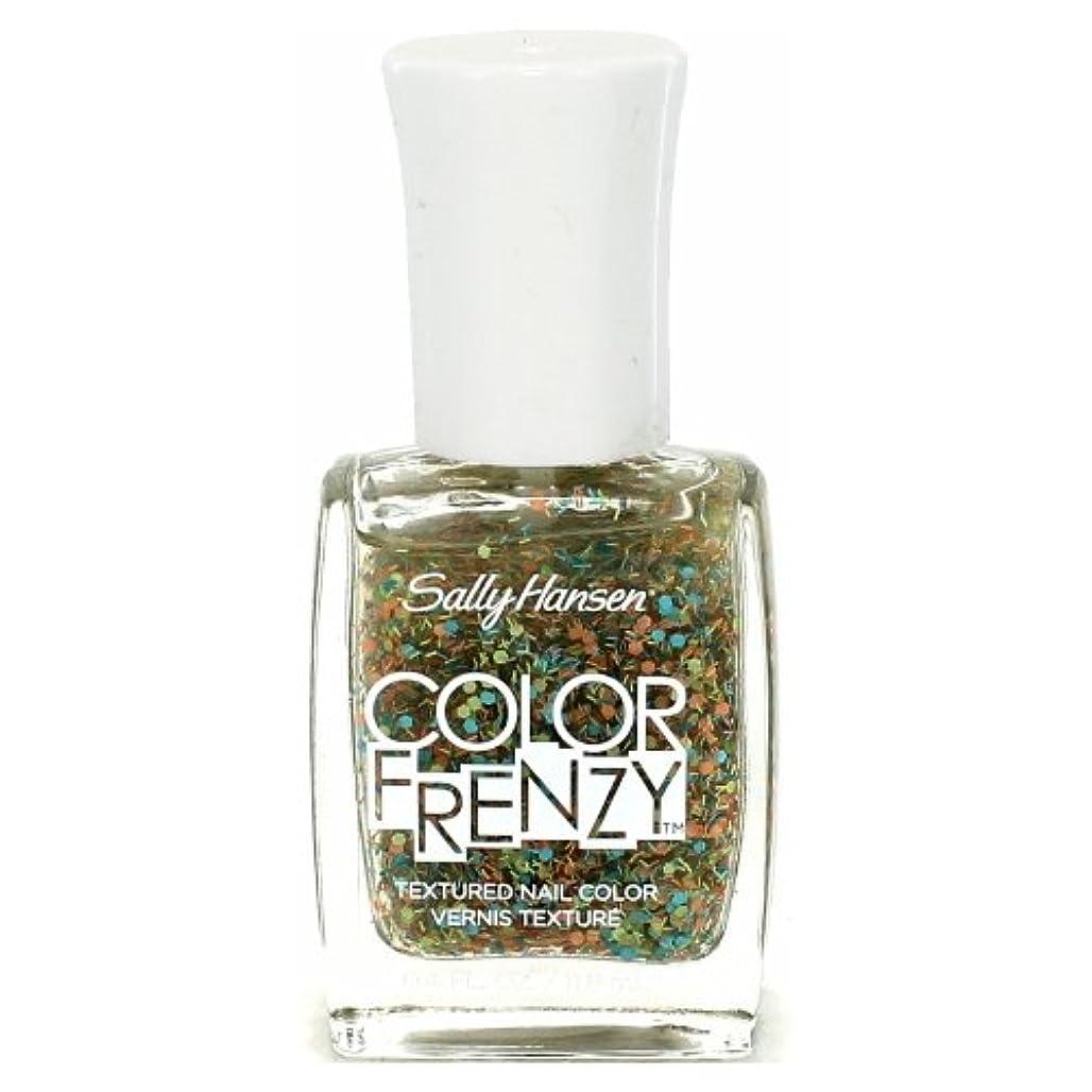 バタフライ飾る絶対の(3 Pack) SALLY HANSEN Color Frenzy Textured Nail Color - Paint Party (並行輸入品)