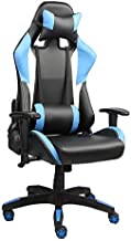 Racoor Video Gaming Chair, Multi Color - H 139 cm x W 70 cm x D 54 cm