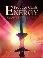 Energy Produce Cards(エナジープロデュースカード)〈新装版〉
