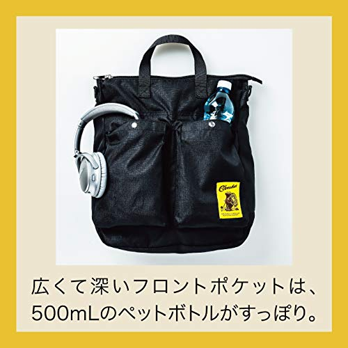 cobmaster HELMET BAG BOOK 商品画像