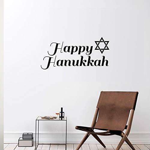 Vinyl Wall Art Decal - Happy Hanukkah with Star - 11' x 23' - Jewish Holiday Decor Sticker - Indoor Outdoor Home Office Wall Door Window Bedroom Workplace Decals (11' x 23', Black)