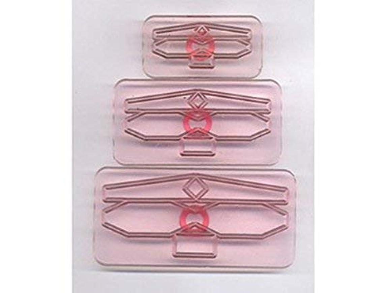 曇った最愛の選ぶコッタ(Cotta) KM リボンカッター抜型 3個セット ピンク 4×1.8㎝、6×2.6㎝、7.8×3.5㎝ 85486 3個入