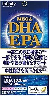 中高年の認知機能の一部である、情報の記憶と判断や読み書きをサポート/中性脂肪を低下させる/インフィニティ― MEGA DHA EPA 140粒 機能性表示食品