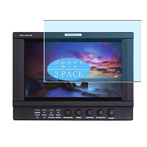 VacFun 2 Piezas Filtro Luz Azul Protector de Pantalla, compatible con JVC DT-X93H 9', Screen Protector Película Protectora(Not Cristal Templado)