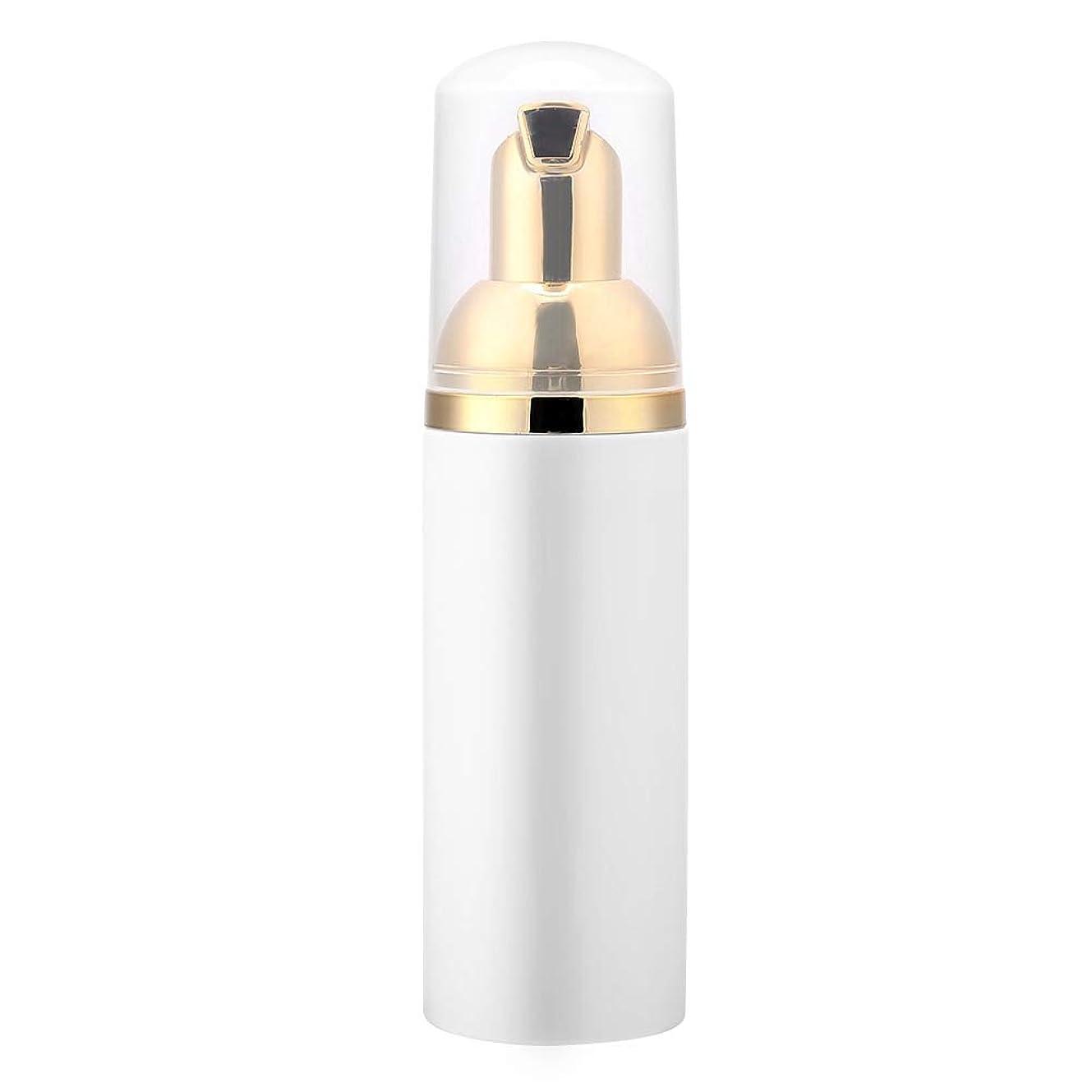 感嘆符ナビゲーションスペルフォームクレンザーのまつげ、シャンプーのまつげエクステンション、まつげシャンプーの洗剤プロのまつげエクステンションは、日常使用のための保護を拡張するためのまつげツールを洗います(不透明な瓶)