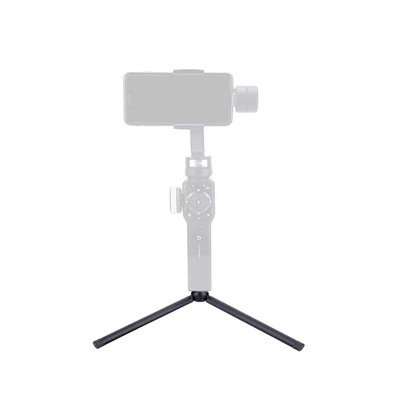 USKEYVISION Aluminum Tripod for Gimbal Stand for DJI OSMO 2/Zhiyun Smooth 4/Smove/Freefly Movi/Snoppa/Feiyu/Hohem/Insta360 Camera/Projector Tripod with 1/4'' Thread (UV Pro)