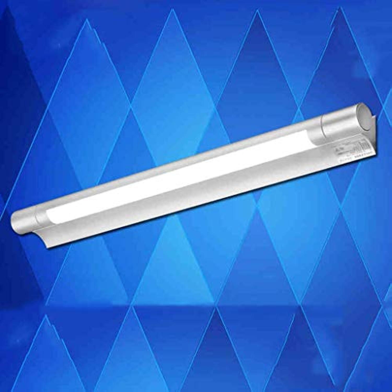 Badezimmerspiegel Beleuchtung LED-Spiegel vorne Ligh, wasserdicht und beschlagfrei Einfache Badezimmer Badezimmer Wand Licht Spiegelschrank Make-up-Leuchten