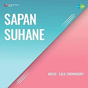 Sapan Suhane (Original Motion Picture Soundtrack)