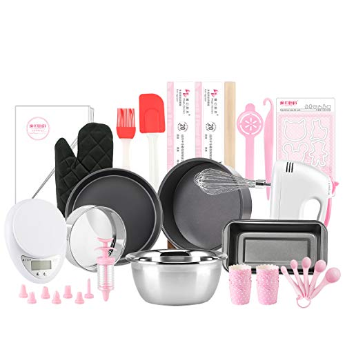 Morfakit Complete Cake Baking Set Bakery Tools for Beginner Adults Baking supplies bakeware sets baking tools Best Gift Idea for Boys and Girls, Black