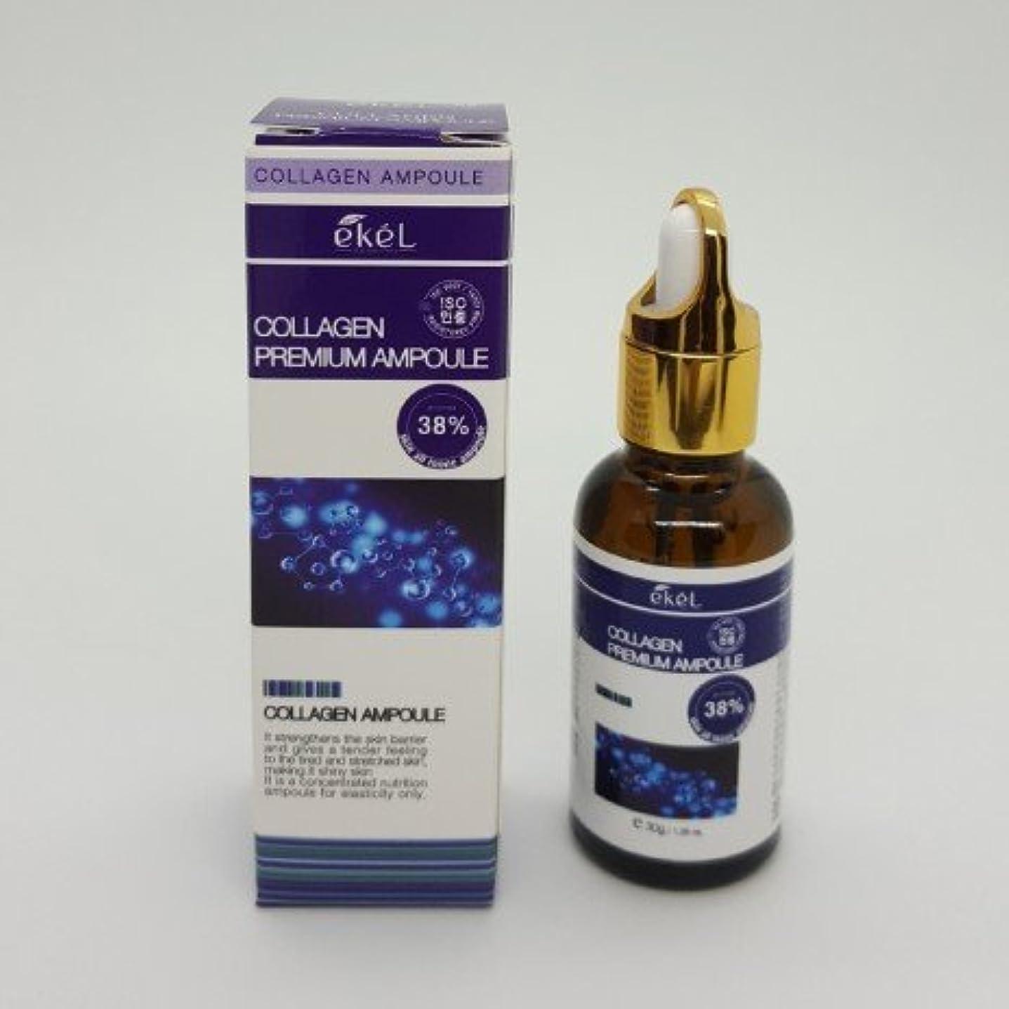 付与拒否きらめき[EKEL] Collagen Premium Ampoule 38% - 30g