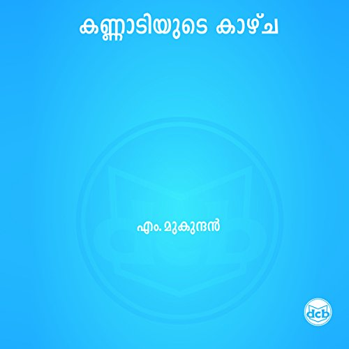 Kannadiyute Kaazcha audiobook cover art