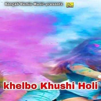 Khelbo Khushi Holi