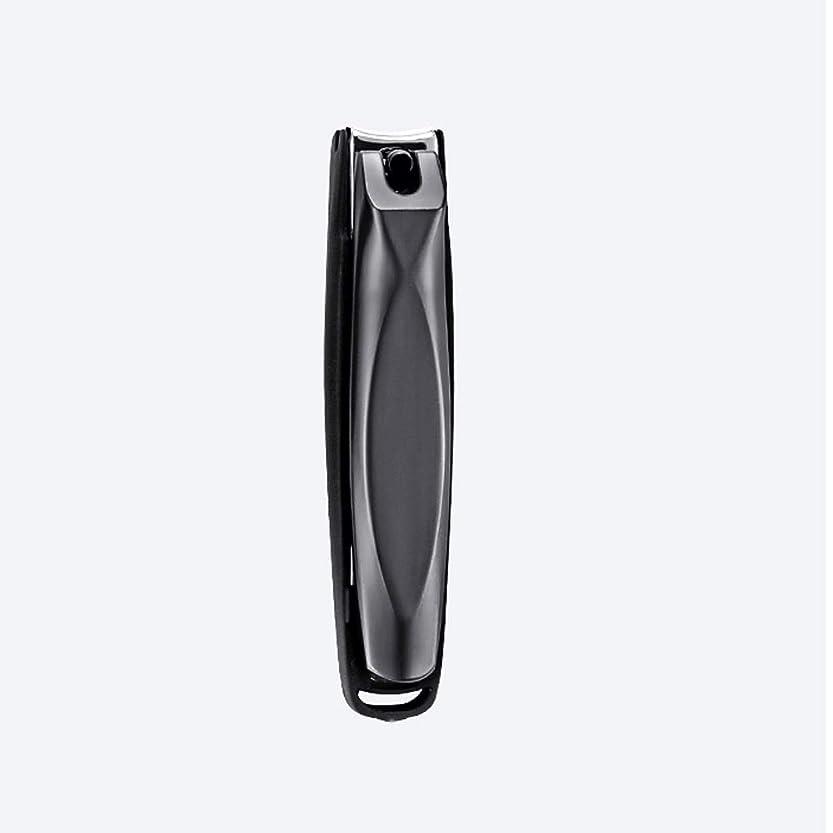 アーティストつぼみ活性化するネイルクリッパーセット、爪&足の爪切り、大人のための耐久性のある鋭いステンレス鋼のネイルカッター Blingstars (Size : 7.5cm)